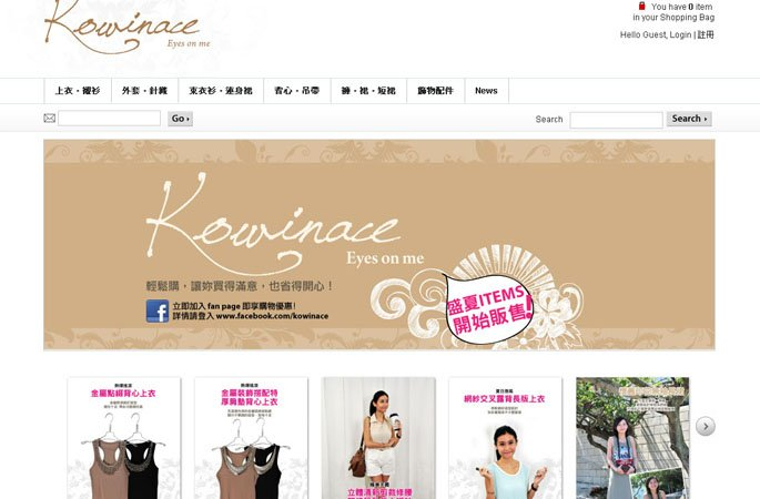 kowinace website