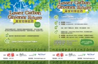 Ming Pao Writing Contest