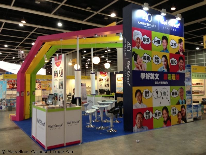 WSI Education & Careers Expo at HKTDC