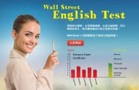 110706_englishtest-after